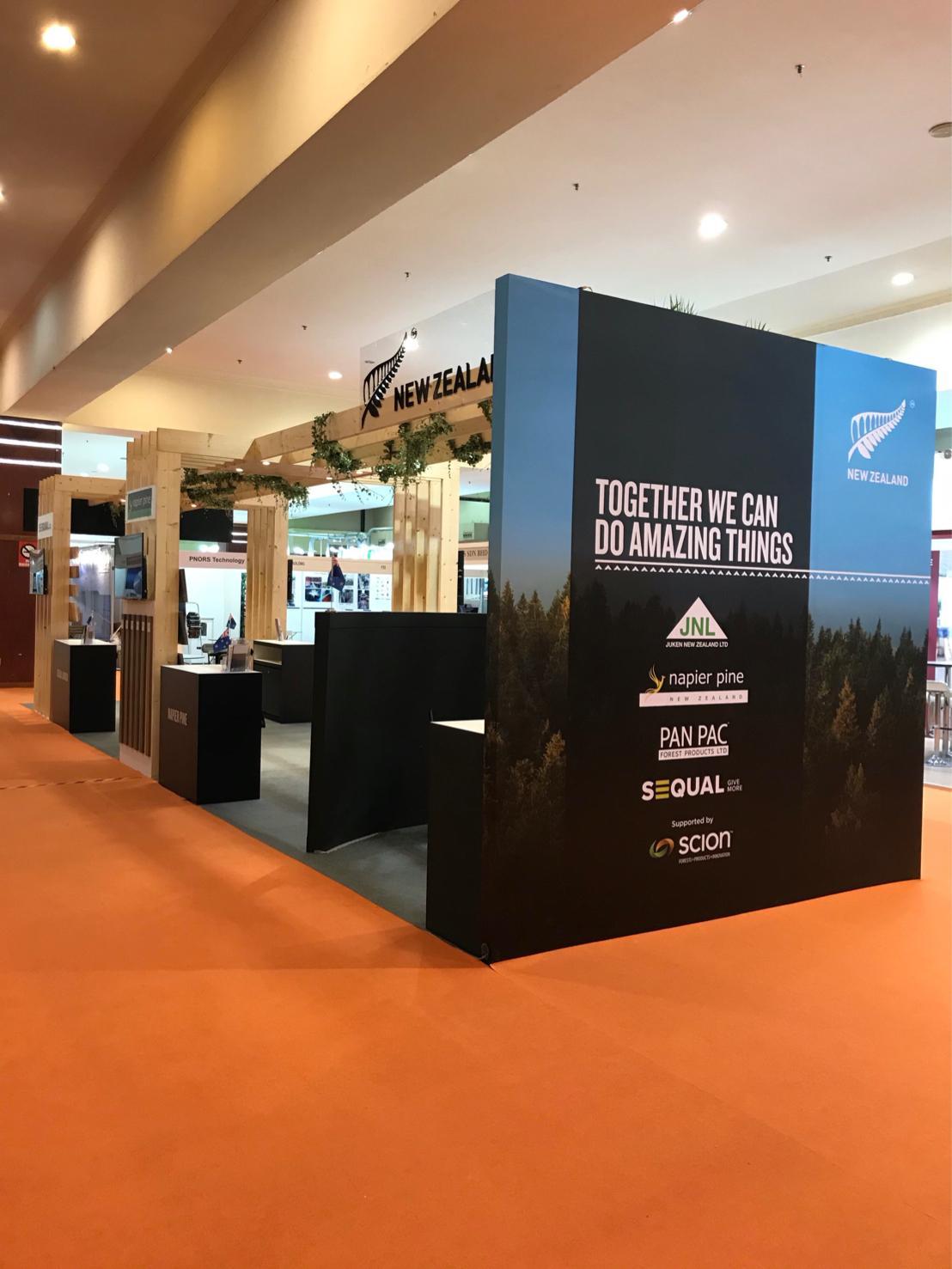 New Zealand Pavilion at MWE 2019